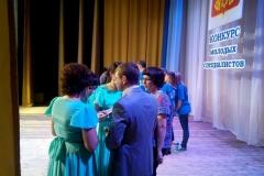 Конкурс молодых специалистов 2015 г