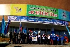 04.11.2016 В единстве сила Великой России