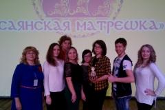 Открытый фестиваль творчества САЯНСКАЯ МАТРЕШКА 2016